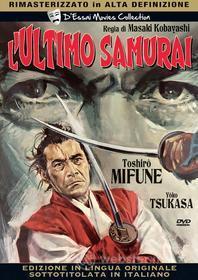L'Ultimo Samurai (Lingua Originale)