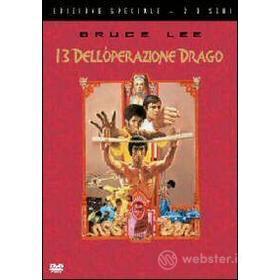 I tre dell'operazione Drago (Edizione Speciale 2 dvd)