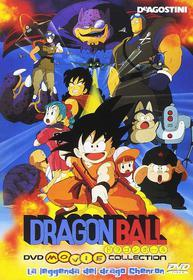 Dragon Ball Movie Collection Pack (4 Dvd)