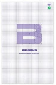 Bigbang - Alive 2012 Making Collection (Repackage)