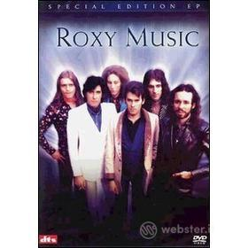 T.Rex. Special Edition Ep
