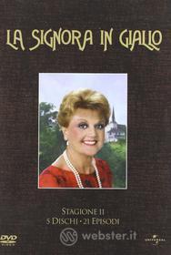 La signora in giallo. Stagione 11 (5 Dvd)