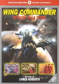 Wing Commander. Attacco alla Terra