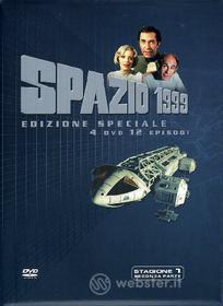 Spazio 1999. Stagione 1. Vol. 2 (Edizione Speciale 4 dvd)