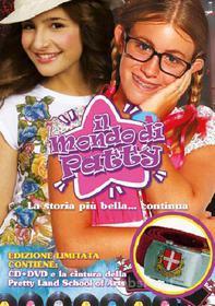 Il Mondo Di Patty - La Storia Piu' Bella... Continua (Ltd) (Dvd+Cd+Cintura)