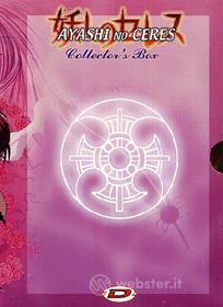 Ayashi no Ceres Box Set (6 Dvd)