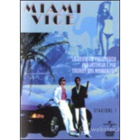 Miami Vice. Stagione 1. Parte 1 (4 Dvd)