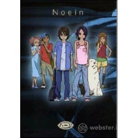 Noein. La serie completa (6 Dvd)