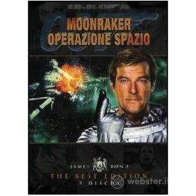 Agente 007. Moonraker: operazione Spazio (2 Dvd)