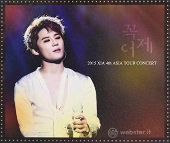 Xia - 2015 Xia 4Th Asia Tour Concert [Just Yesterday] In