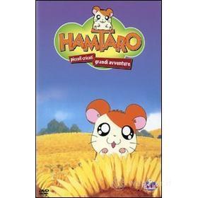 Hamtaro. Vol. 3