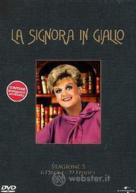La signora in giallo. Stagione 5 (6 Dvd)