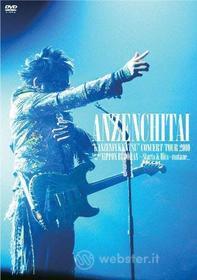 Anzenchitai - Concert Tour 2010 - Starts & Hits  (2Dvd / Ntsc 0)
