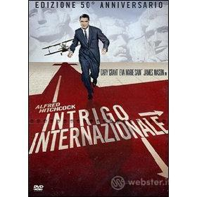 Intrigo internazionale (2 Dvd)