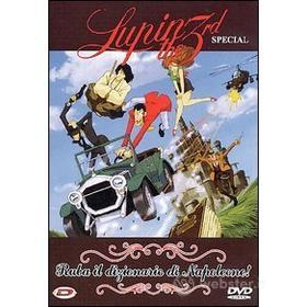 Lupin III. Ruba il dizionario di Napoleone