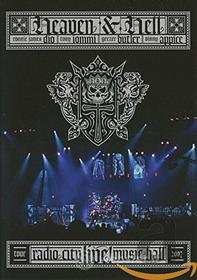Heaven & Hell - Radio City Music Hall Live 2007 (Blu-ray)