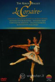 Adolphe Adam. Il corsaro. The Kirov Ballet