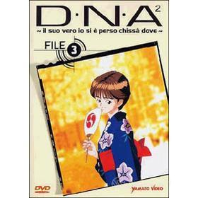 D.N.A. 2. File 3