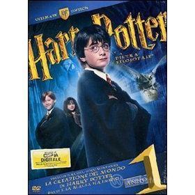 Harry Potter e la pietra filosofale (4 Dvd)