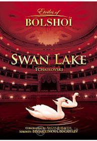 Tchaikovsky - Lago Dei Cigni - Etoiles Of Bolshoi