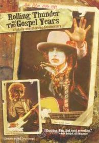 Bob Dylan. Rolling Thunder & The Gospel Years.1975 - 1981