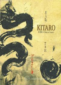 Kitaro - Kojiki: A Story In Concert