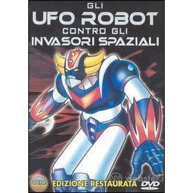Gli Ufo Robot contro gli invasori spaziali