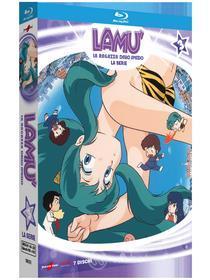 Lamu' - La Ragazza Dello Spazio - La Serie Tv #03 (7 Blu-Ray) (Blu-ray)