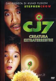 CJ7. Creatura extraterrestre