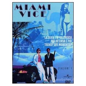 Miami Vice. Stagione 1 (8 Dvd)