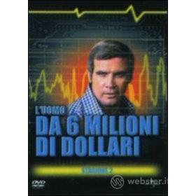 L' uomo da sei milioni di dollari. Stagione 2 (6 Dvd)