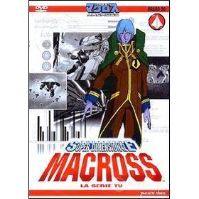 Macross. Vol. 08