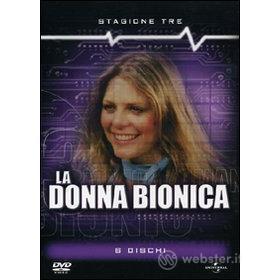 La donna bionica. Stagione 3 (6 Dvd)