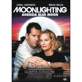Moonlighting. Agenzia Blue Moon. Stagione 4 (4 Dvd)