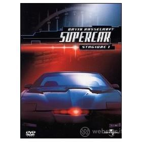 Supercar. Stagione 1 (8 Dvd)