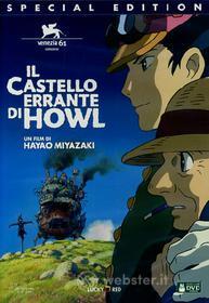 Il castello errante di Howl (Edizione Speciale)