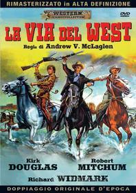 La via del West