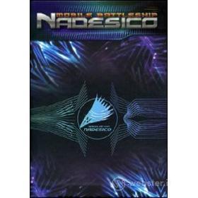 Mobile Battleship Nadesico. Vol. 1(Confezione Speciale)