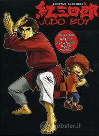 Judo Boy. Box Set (5 Dvd)