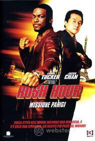 Rush Hour. Missione Parigi