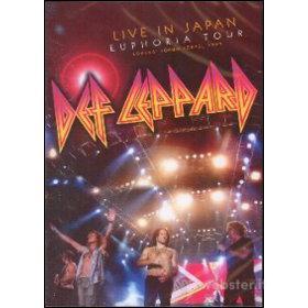 Def Leppard. Live in Japan. Euphoria Tour