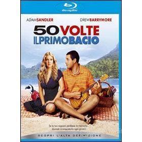 50 volte il primo bacio (Blu-ray)