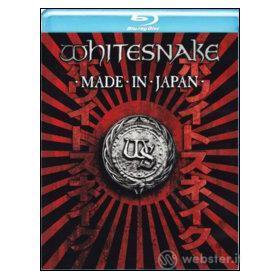 Whitesnake. Made In Japan (Blu-ray)