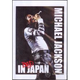 Michael Jackson. Bad in Japan