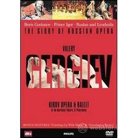 Valery Gergiev. The Opera Collection (6 Dvd)